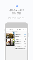 screenshot of FOTO Gallery