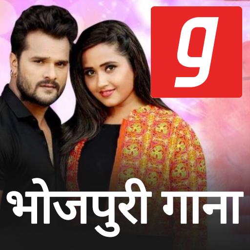 भ जप र ग न Mp3 Free Bhojpuri Songs App Apps On Google Play