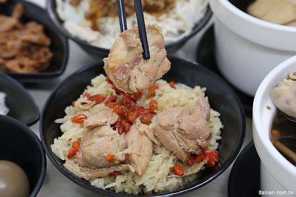 燉霸養生雞湯
