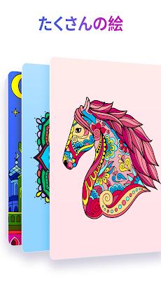 Happy Color – 数字で塗り絵。数字で色ぬりえのおすすめ画像2