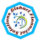 Dishari Financial Solutions Client for PC-Windows 7,8,10 and Mac