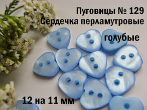 Photo: 0,57 грн
