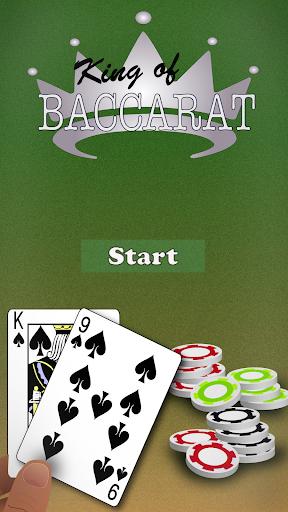 King of Baccarat 2.1 screenshots 1