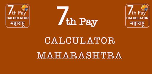 7th pay calculator maharashtra 1 0 (Android) - Download APK