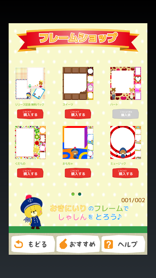 Dress Up Game LuluLolo- screenshot