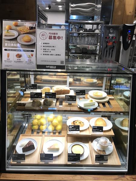 兩百元就可以坐很久 享受無印良品的質感 -muji cafe