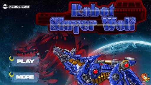 玩具ロボット大戦:ケンゴウ・機械の狼
