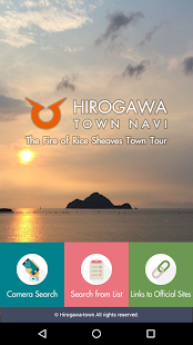 Hirogawa Town Navi - náhled