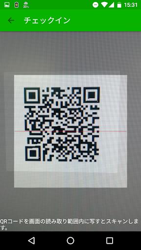 玩商業App EventRegist チェックイン免費 APP試玩