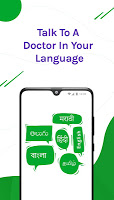 screenshot of DocsApp - Consult Doctor Online 24x7 on Chat/Call