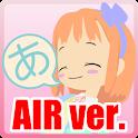 darugo's Hiragana AIR SoundVer icon