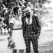 Wedding photographer Aleksey Knyazev (AlexeyKnyazev). Photo of 22.11.2018