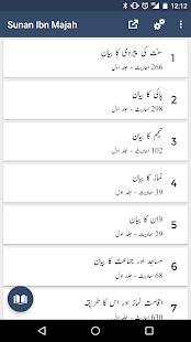 Sunan Ibn Majah - Urdu and English Translations - náhled