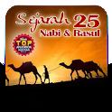 Sejarah 25 Nabi dan Rasul icon