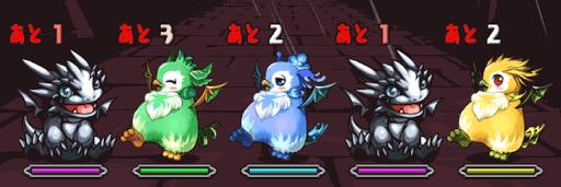 ゼローグ∞降臨 2F