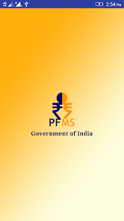 Public Financial Management System (PFMS)