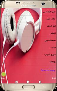 جديد حسين الجسمي _Hussein l jasmi 2018 - náhled