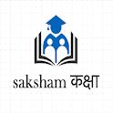 Saksham Kaksha - सक्षम कक्षा icon