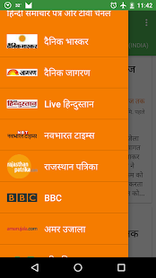 Hindi News हिंदी समाचार- screenshot thumbnail