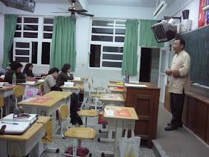 Photo: 20110411實用易經與農民曆研習003