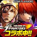 【サムキン】戦乱のサムライキングダム【戦国ゲーム】 icon