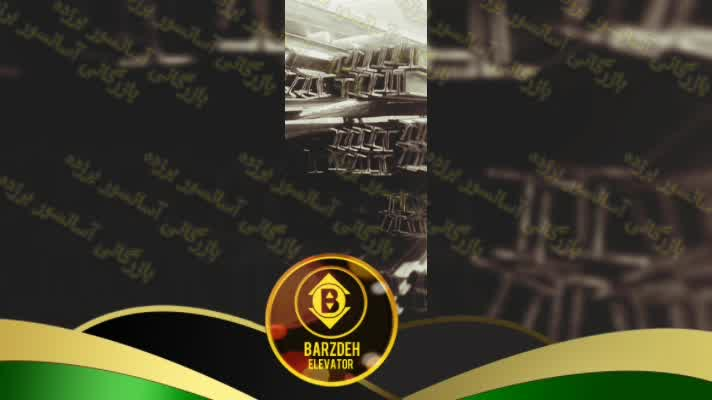 خرید ریل آسانسور چین