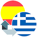 Traductor Español Griego icon