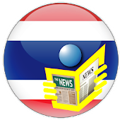 Thai News - Bangkok Post – Thailandpost – Thaipost Android APK Download Free By Webtechsoft.com