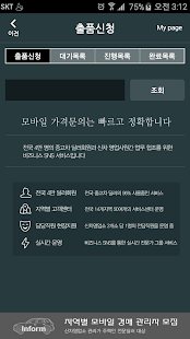 싸이오토- screenshot thumbnail