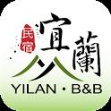 宜蘭民宿 App Go icon