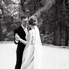 Wedding photographer Zhanna Staroverova (zhannasta). Photo of 05.09.2018