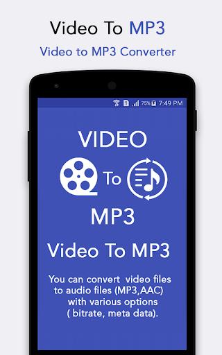 ? Video to MP3 105 screenshots 1