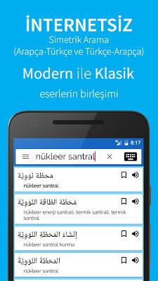 Arabic Turkish Dictionary - screenshot