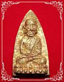 พระหลวงปู่ทวดวัดช้างไห้รุ่นสร้างโรงบาลโคกโพธิ์ปี2539เนื้อทองทิพย์เตารีดพิมย์ใหญ่
