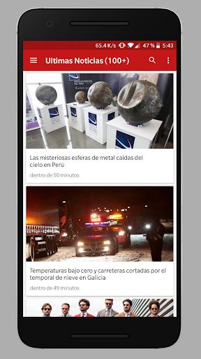 Televisiu00f3n de Espau00f1a TDT Canales Diarios y Mas 2.0.3 screenshots 2