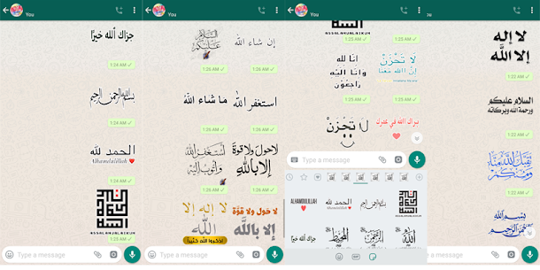 Sticker islamic moslem for WhatsApp WAStickerApps Download For Android 7