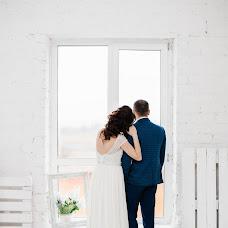 Wedding photographer Leonid Aleksandrov (laphotographer). Photo of 01.05.2018