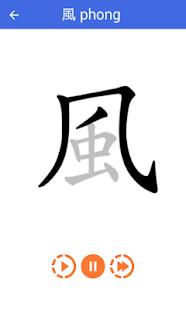 Hán Việt Tu Dien 8