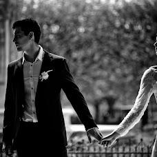 Wedding photographer Irina Vaygel (IW81). Photo of 22.04.2015