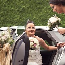 Wedding photographer Fabian Martin (fabianmartin). Photo of 06.04.2018