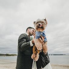 Wedding photographer Yana Krutko (YanaKrutko18). Photo of 13.05.2018