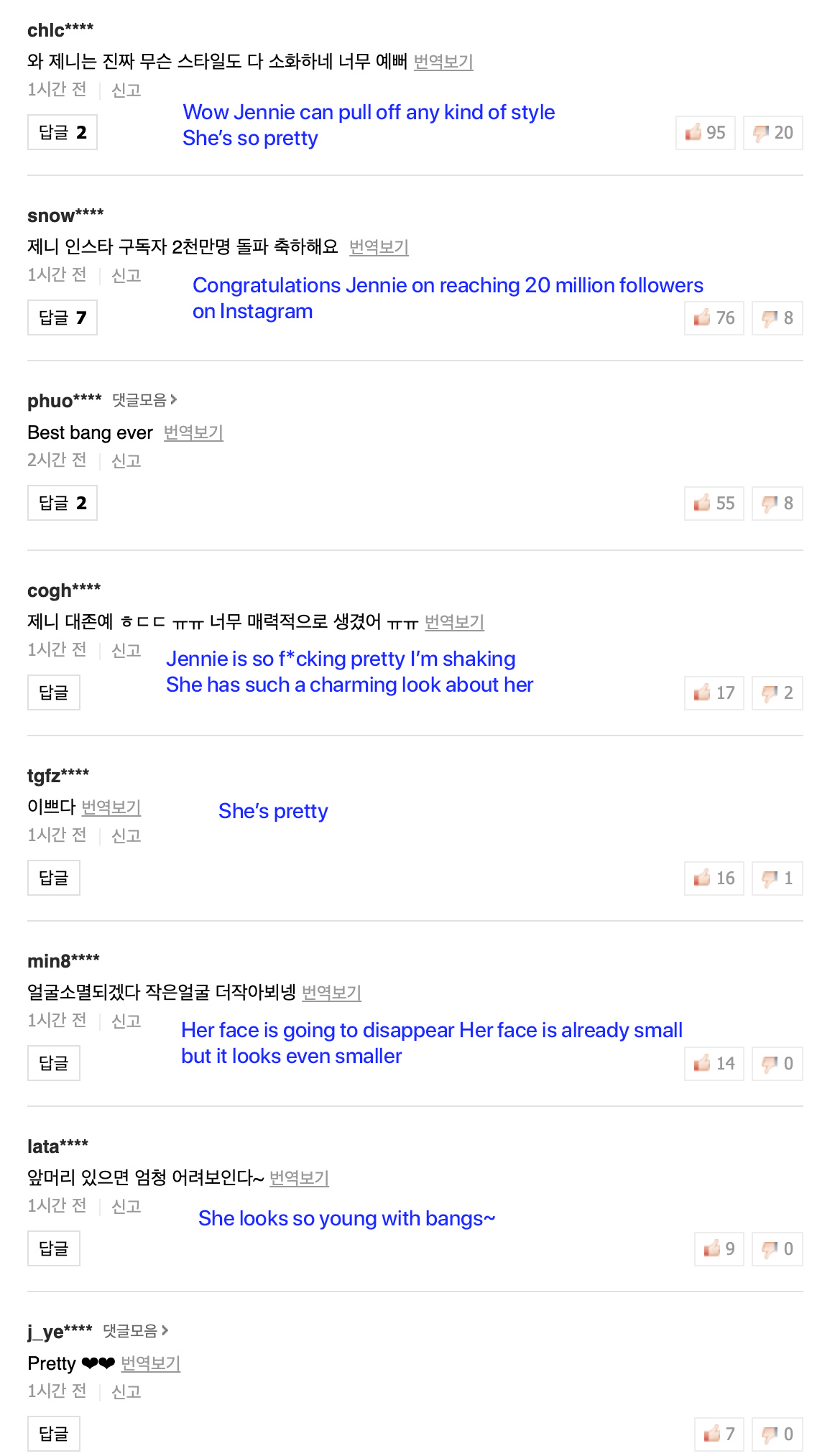 blackpink jennie bangs netizens