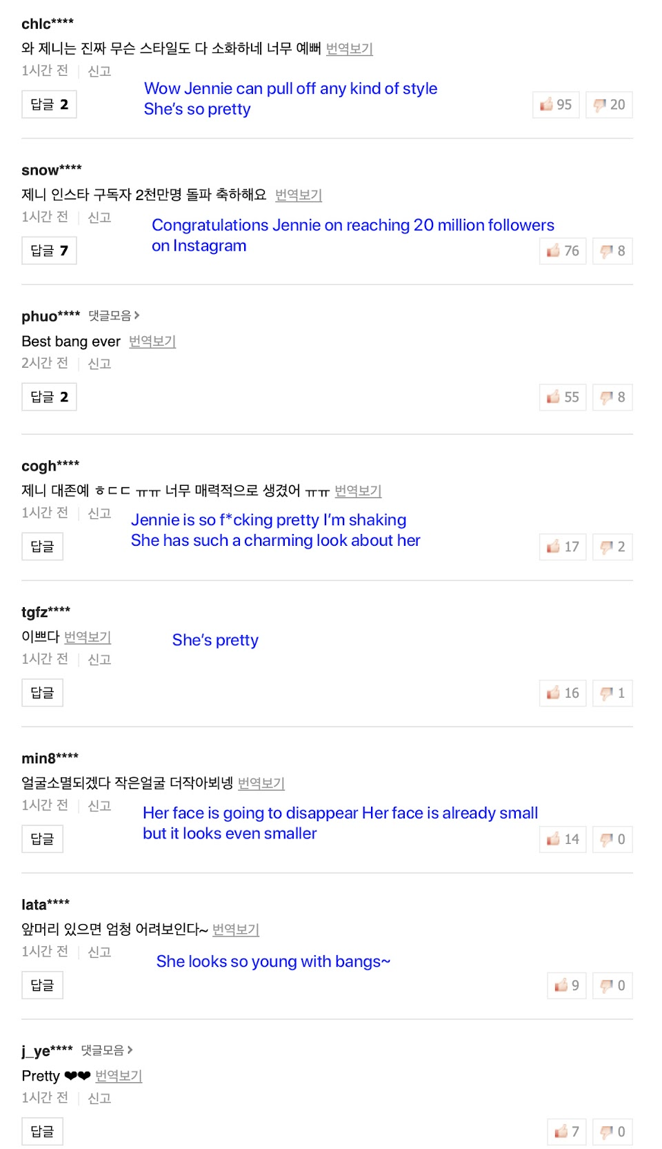 blackpink jennie bangs netizens