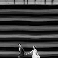 Wedding photographer Alex Che (alexchepro). Photo of 07.01.2018
