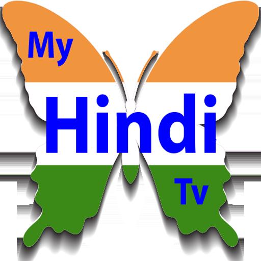 Hindi TV