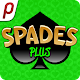 Spades Plus (game)