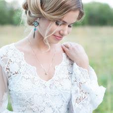 Wedding photographer Natalya Zvyaginceva (FotoTysik). Photo of 11.08.2015