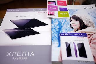 Photo: Xperia Z / Xperia Tablet Z Event Marketing Materials