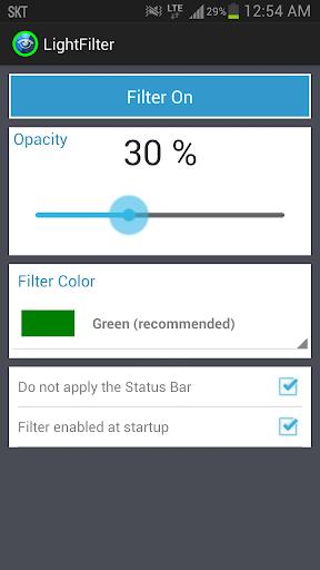 屏幕过滤器 - 块蓝色的光