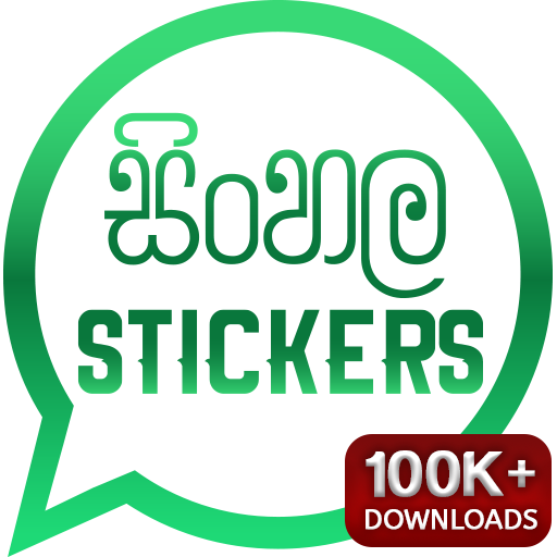 Sinhala Stickers (WAStickerApps) - Apps on Google Play